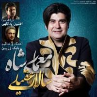 Salar Aghili - Moammaye Shah
