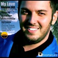Hooman Ara - My Love