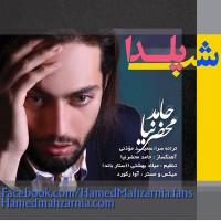 Hamed Mahzarnia - Shabe Yalda