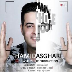 Hamid Asghari - Hame Chi Joore
