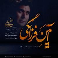 Salar Aghili - Aeene Farzanegi