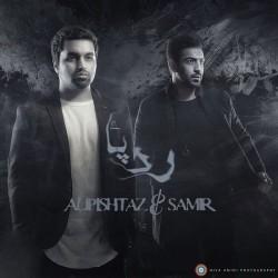 Ali Pishtaz & Samir - Rade Pa ( EP )