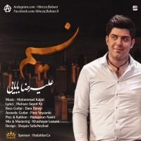 Alireza Babaei - Nasim
