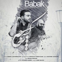 Babak Jahanbakhsh - Be Kasi Che ( New Version )