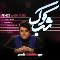 Mehdi Yaghmaei - Man Asheghet Shodam ( Shabkook )