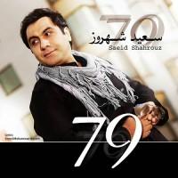 Saeid Shahrouz - 79