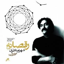 Shahram Nazeri - Raghsaane