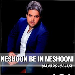 Ali Abdolmaleki - Neshoon Be In Neshooni