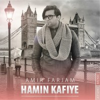 Amir Farjam - Hamin Kafiye