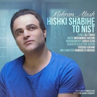 Mehran Atash - Hishki Shabihe To Nist