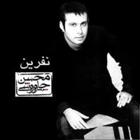 Mohsen Chavoshi - Nefrin