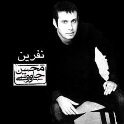 Mohsen Chavoshi – Nefrin