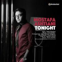 Mostafa Ashtiani - Emshab