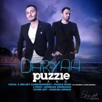 Puzzle Band - Darya