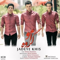 EMO Band - Jadeye Khis