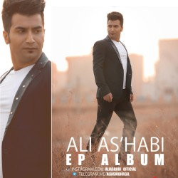 Ali Ashabi - Aghooshe Khali