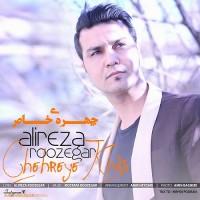 Alireza Roozegar - Chehreye Khas