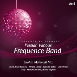 Frequence Band - Persian Various ( Part 4 )
