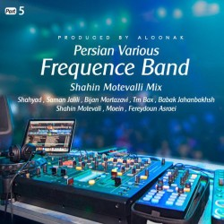 Frequence Band - Persian Various ( Part 5 )
