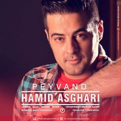 Hamid Asghari – Peyvand
