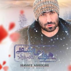 Hamid Raad - Havaye Asheghi