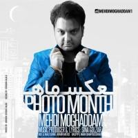 Mehdi Moghaddam - Ax Mah