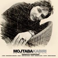 Mojtaba Kabiri - Baraye Hamishe