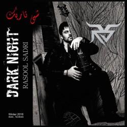 Rasool Sadri - Shabi Tarik