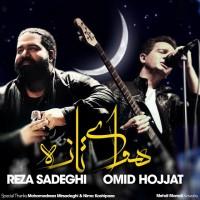 Reza Sadeghi Ft Omid Hojjat - Havaye Tazeh