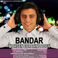 Mohsen Ebrahimzadeh - Bandar