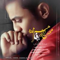 Mohsen Ebrahimzadeh - Bi Vafa