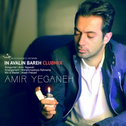 Amir Yeganeh - In Avalin Bare ( Club Mix )