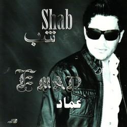 Emad - Shab