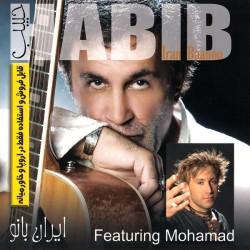 Habib – Iran Banoo