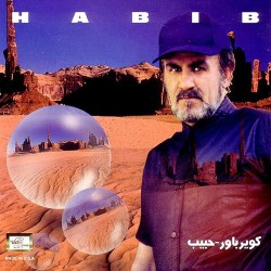Habib – Kavire Bavar