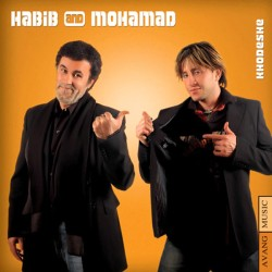 Habib & Mohamad - Baroon