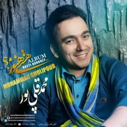 Mohammad Gholipour - Hasti Hanouz