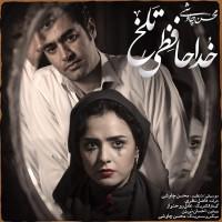 Mohsen Chavoshi - Khodahafezie Talkh ( Shahrzad )