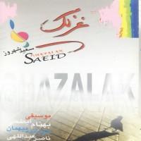 Saeid Shahrouz - Ghazalak
