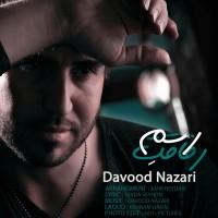 Davood Nazari - Rasme Refaghat