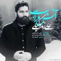 Ali Zand Vakili - Aab Dar Atash ( Live )