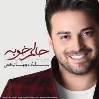 Babak Jahanbakhsh - Halam Khobeh