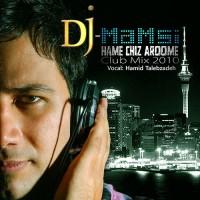 Hamid Talebzadeh - Hamechi Aroomeh ( Remix )