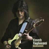 Kaveh Yaghmaei - Manshour