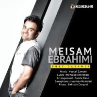 Meysam Ebrahimi - Doost Daramet