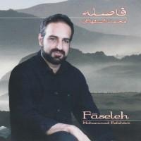 Mohammad Esfahani - Faseleh