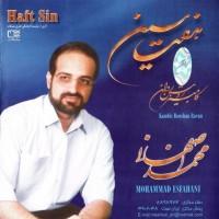 Mohammad Esfahani - Haft Sin