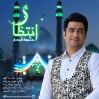 Mohammad Ghamoosi - Entezar