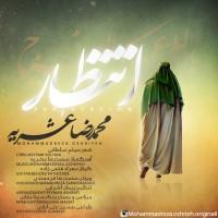 Mohammadreza Oshrieh - Entezar