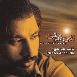 Naser Abdollahi - Booye Sharji